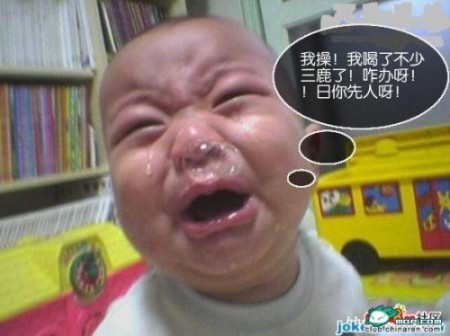 http://kingslayer.files.wordpress.com/2009/02/sanlu-photoshops-snotty-crying-baby-500x374.jpg?w=450&h=337